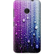 Чехол на Nokia Lumia 530 Капли воды (3351u-205)