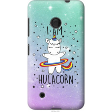 Чехол на Nokia Lumia 530 I'm hulacorn (3976u-205)