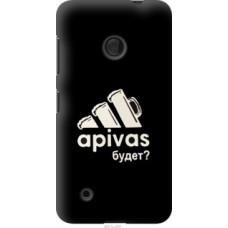 Чехол на Nokia Lumia 530 А пивас (4571u-205)