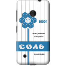 Чехол на Nokia Lumia 530 Соль (4855u-205)