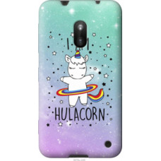 Чехол на Nokia Lumia 620 I'm hulacorn (3976u-249)