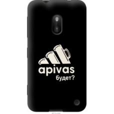 Чехол на Nokia Lumia 620 А пивас (4571u-249)