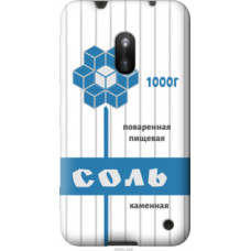 Чехол на Nokia Lumia 620 Соль (4855u-249)