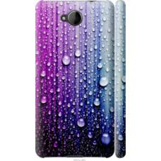 Чехол на Nokia Lumia 650 Капли воды (3351c-393)