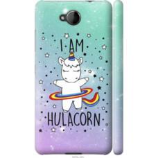 Чехол на Nokia Lumia 650 I'm hulacorn (3976c-393)