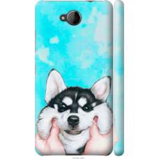 Чехол на Nokia Lumia 650 Улыбнись (4276c-393)