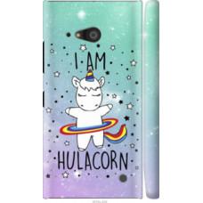Чехол на Nokia Lumia 730 I'm hulacorn (3976c-204)