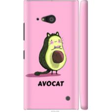 Чехол на Nokia Lumia 730 Avocat (4270c-204)