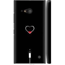 Чехол на Nokia Lumia 730 Подзарядка сердца (4274c-204)