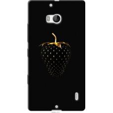 Чехол на Nokia Lumia 930 Черная клубника (3585u-311)