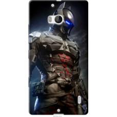 Чехол на Nokia Lumia 930 Рыцарь (4075u-311)