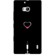 Чехол на Nokia Lumia 930 Подзарядка сердца (4274u-311)