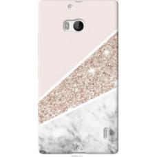 Чехол на Nokia Lumia 930 Пастельный мрамор (4342u-311)