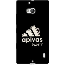 Чехол на Nokia Lumia 930 А пивас (4571u-311)