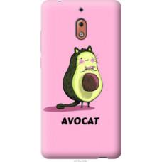 Чехол на Nokia 2.1 Avocat (4270u-1532)