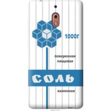 Чехол на Nokia 2.1 Соль (4855u-1532)
