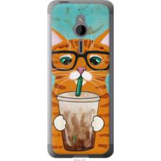 Чехол на Nokia 230 Зеленоглазый кот в очках (4054u-339)