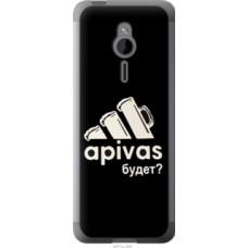 Чехол на Nokia 230 А пивас (4571u-339)