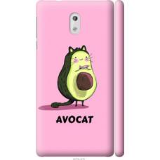 Чехол на Nokia 3 Avocat (4270c-818)