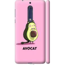 Чехол на Nokia 5 Avocat (4270c-804)
