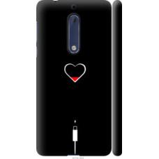 Чехол на Nokia 5 Подзарядка сердца (4274c-804)