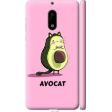 Чехол на Nokia 6 Avocat (4270c-898)