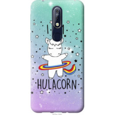 Чехол на Nokia 7.1 I'm hulacorn (3976u-1593)