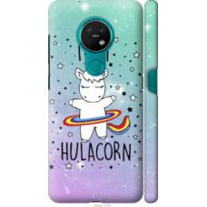 Чехол на Nokia 6.2 I'm hulacorn (3976c-2018)