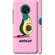 Чехол на Nokia 6.2 Avocat (4270c-2018)