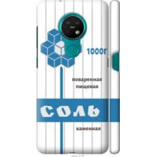 Чехол на Nokia 6.2 Соль (4855c-2018)