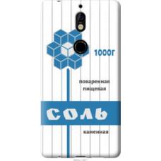 Чехол на Nokia 7 Соль (4855u-1367)