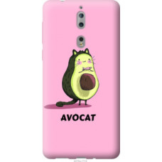 Чехол на Nokia 8 Avocat (4270u-1115)