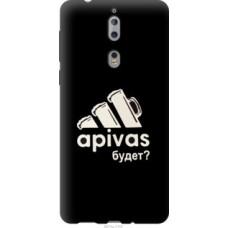 Чехол на Nokia 8 А пивас (4571u-1115)
