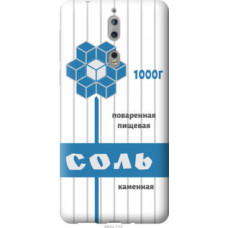 Чехол на Nokia 8 Соль (4855u-1115)