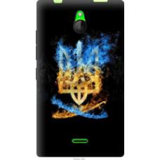 Чехол на Nokia X2 Dual SIM Герб (1635u-469)