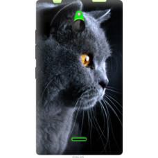 Чехол на Nokia X2 Dual SIM Красивый кот (3038u-469)
