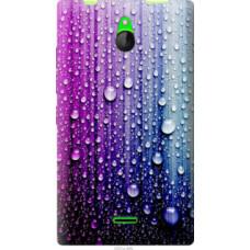 Чехол на Nokia X2 Dual SIM Капли воды (3351u-469)