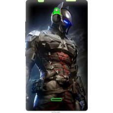 Чехол на Nokia X2 Dual SIM Рыцарь (4075u-469)
