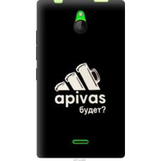 Чехол на Nokia X2 Dual SIM А пивас (4571u-469)