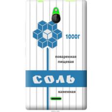 Чехол на Nokia X2 Dual SIM Соль (4855u-469)