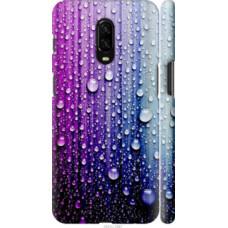 Чехол на OnePlus 6T Капли воды (3351c-1587)