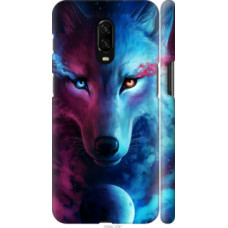 Чехол на OnePlus 6T Арт-волк (3999c-1587)