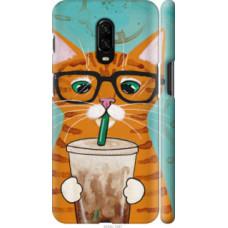 Чехол на OnePlus 6T Зеленоглазый кот в очках (4054c-1587)