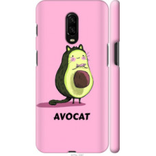 Чехол на OnePlus 6T Avocat (4270c-1587)