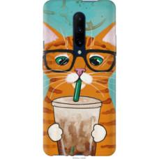 Чехол на OnePlus 7 Pro Зеленоглазый кот в очках (4054u-1696)
