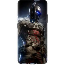 Чехол на OnePlus 7 Pro Рыцарь (4075u-1696)