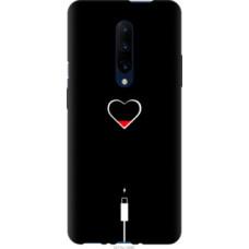 Чехол на OnePlus 7 Pro Подзарядка сердца (4274u-1696)
