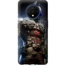 Чехол на OnePlus 7T Рыцарь (4075u-1809)