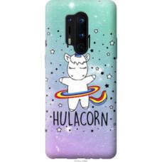 Чехол на OnePlus 8 Pro I'm hulacorn (3976u-1896)