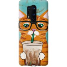 Чехол на OnePlus 8 Pro Зеленоглазый кот в очках (4054u-1896)